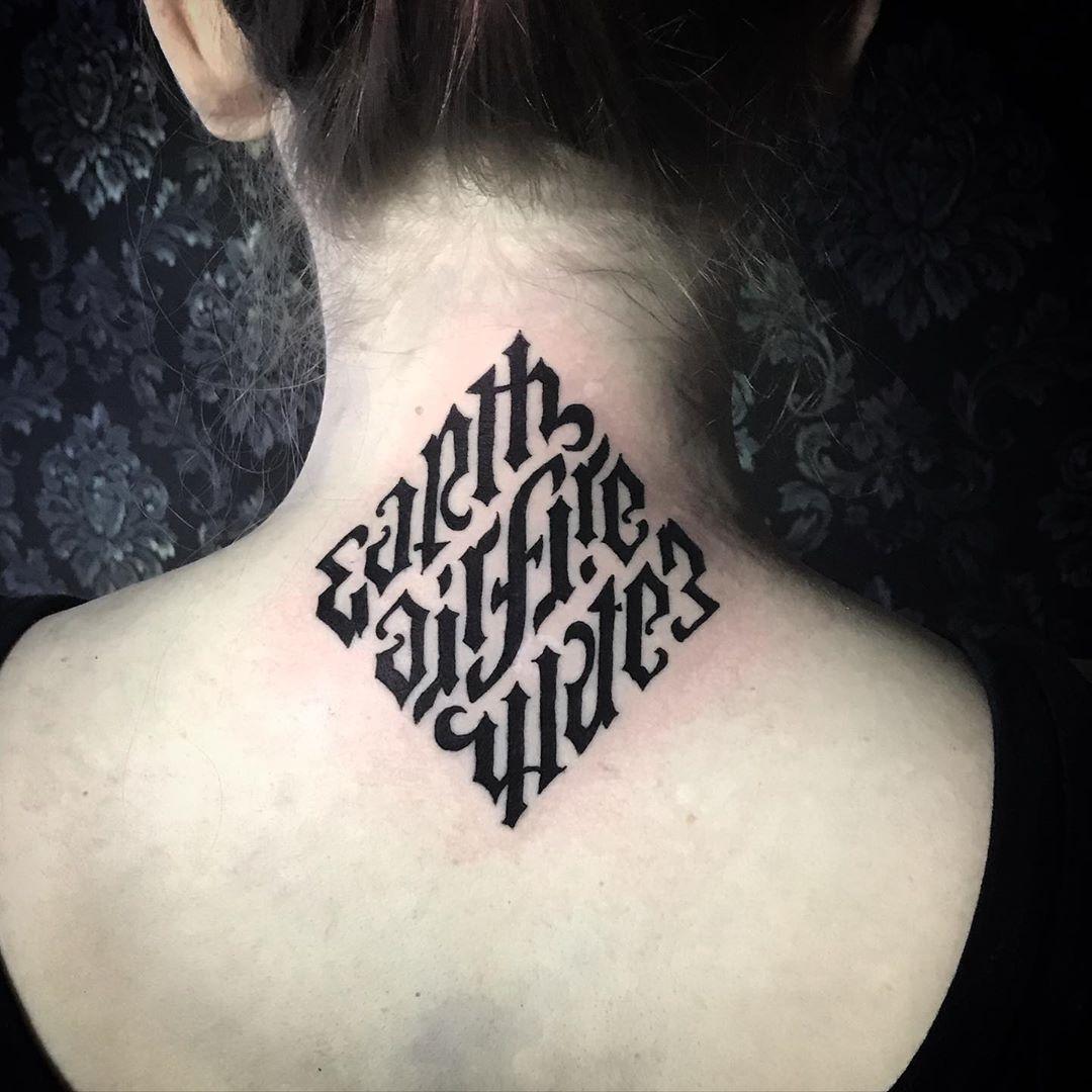 ambigram-tattoo-style
