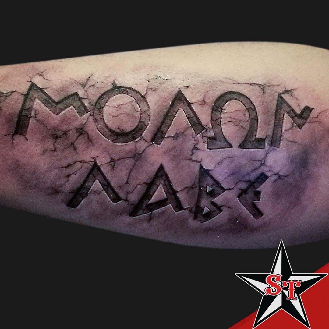 stonework-tattoo-style-words