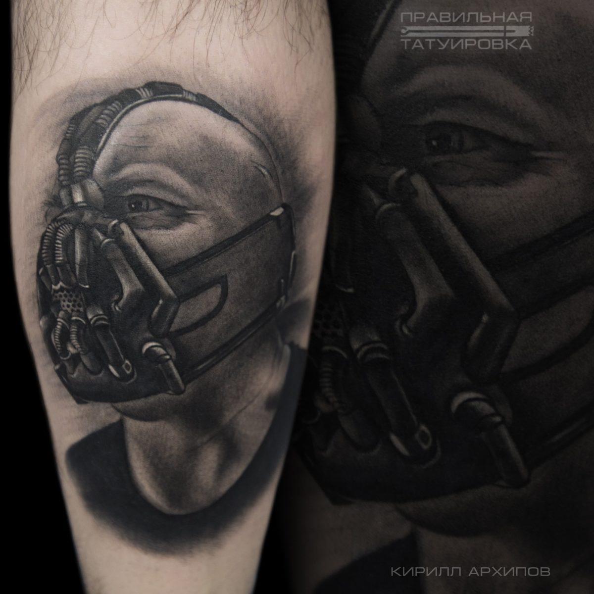 kirill-tattoo-artist-horror-protrait